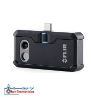 ترموویژن موبایلی فلیر FLIR One Pro LT